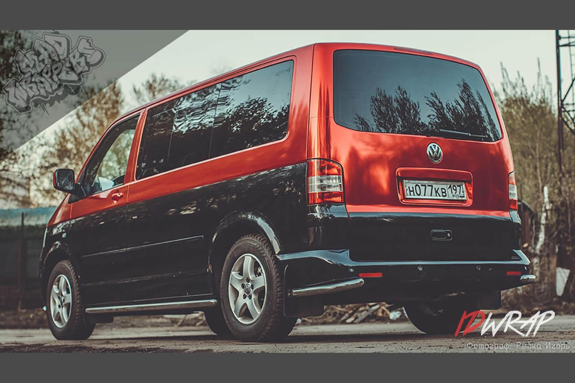 Volkswagen Multivan красный хром