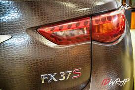 Кожаный Infiniti FX37 S